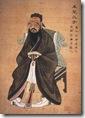 Konfuzius-1770